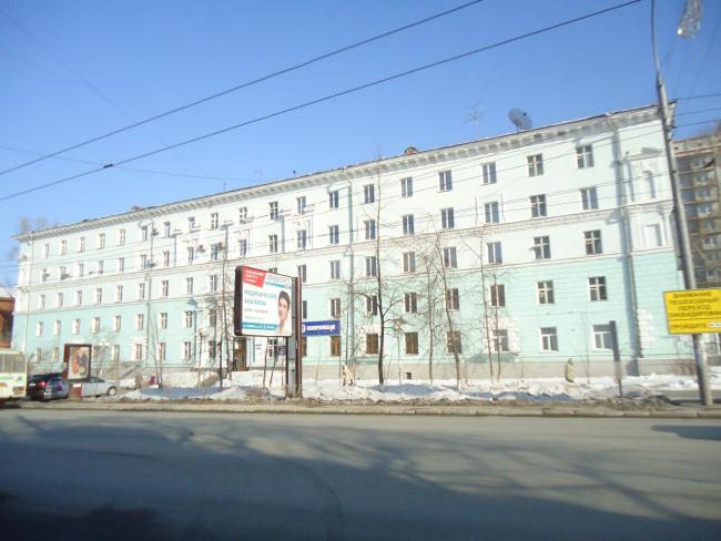 Ленина 49