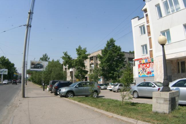Фрунзе 124