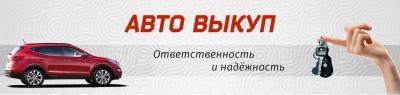 vikup-auto98.ru - Скупка авто в любом состоянии