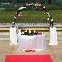 Все готово, ждем жениха и невесту