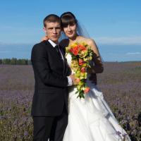 №121 Даша и Сергей
