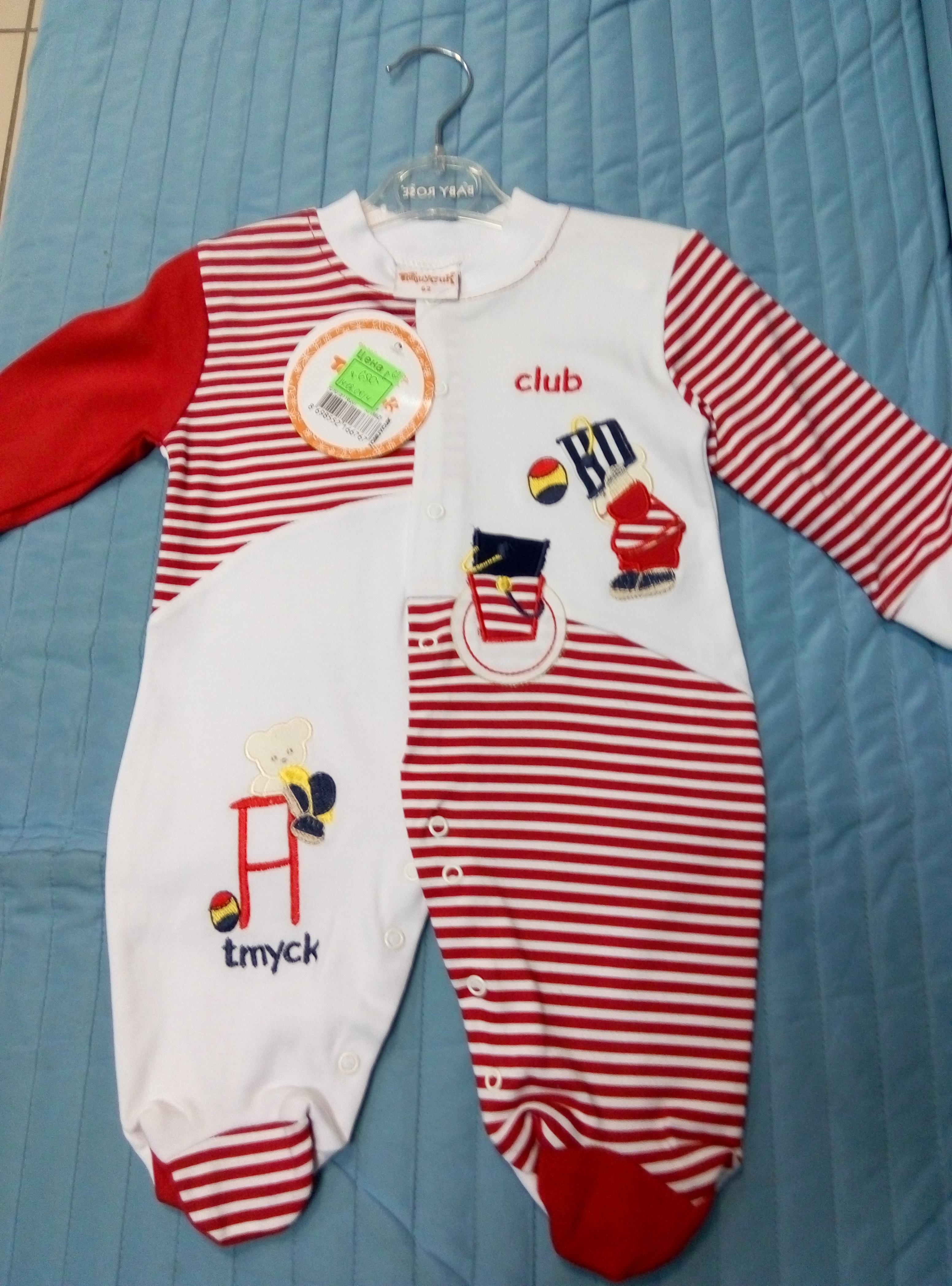 Комбинезон Х/Б  Цвет: белый с красным. Размер:56,62. Цена:750р. производ. Турция.