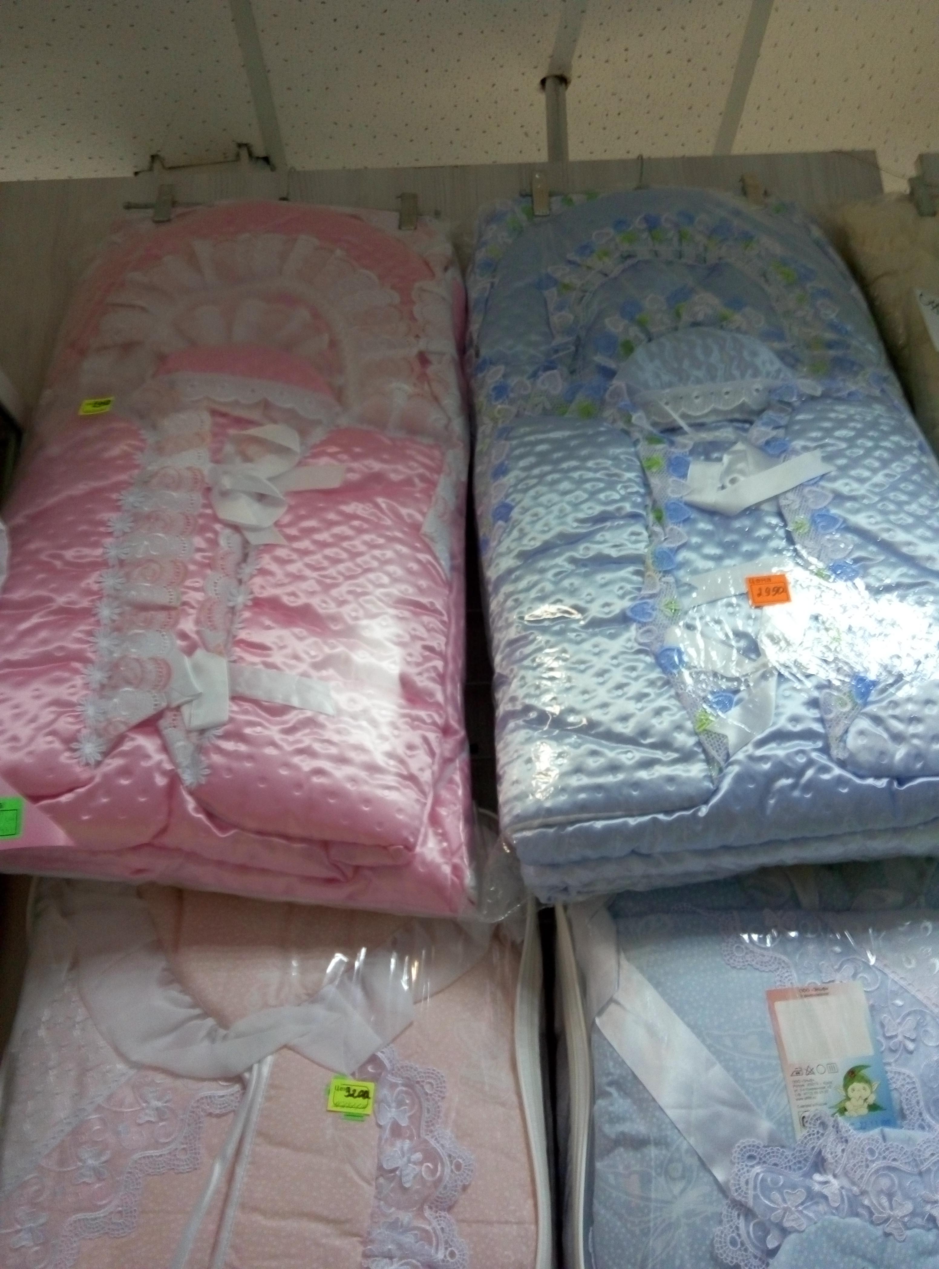 Комплекты на выписку(зима,синтепон) Х/Б , кружева. Цвет:голубой,розовый. Цена:2950р.