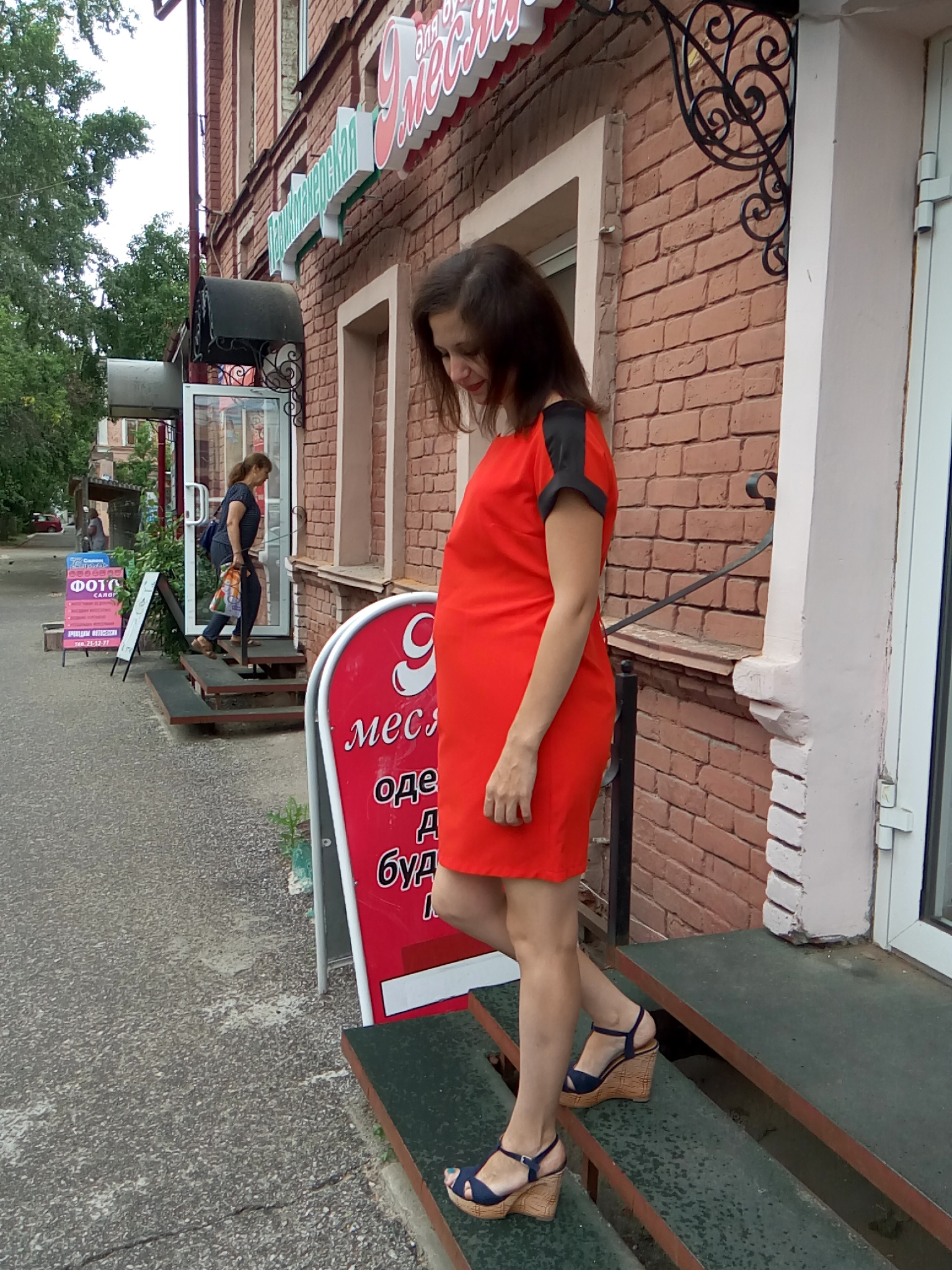 платье, производство Турция,размер S, XL, цена 2600, цена со скидкой 2100 руб.цвет коралл