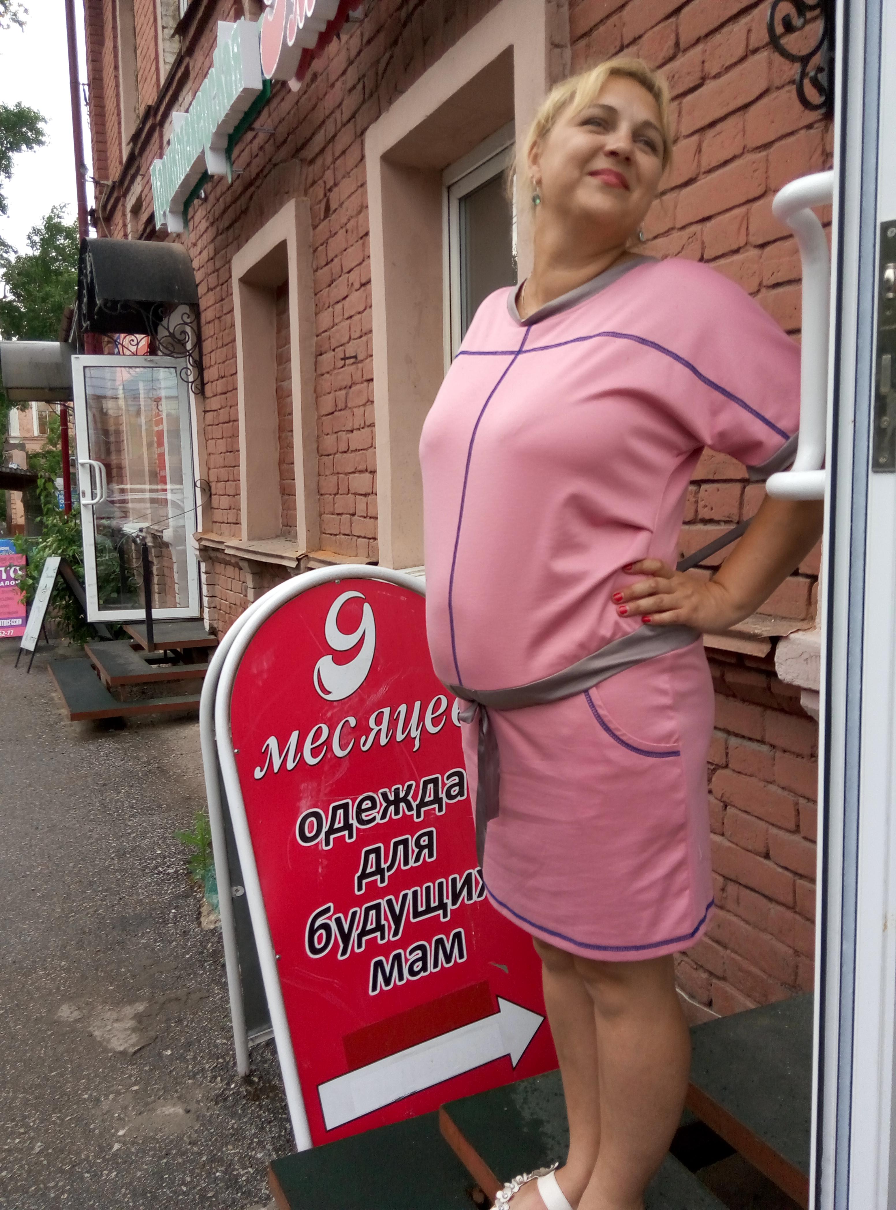 Платье трикотажное, производство Киргизия, рр 44, 46, 48, 52 , цена 1550 руб, цвет розовый