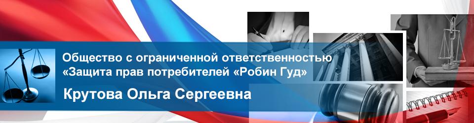 банкротство физических лиц томск