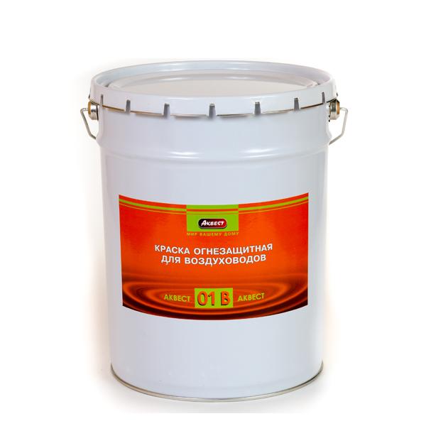 Фасовка - 25 кг | Огнезащитная краска для стальных воздуховодов