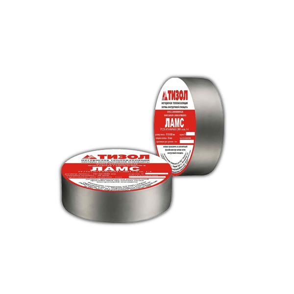 Ролик - 70 х 50000 мм | Пожаробезопасный скотч алюминиевый