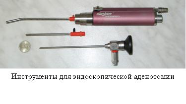 bezymyannyy3.png