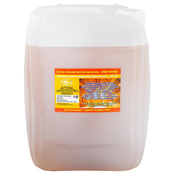 Фасовка - 20 кг | Огнезащитная антисептическая пропитка для дерева. Готовый раствор всесезонный