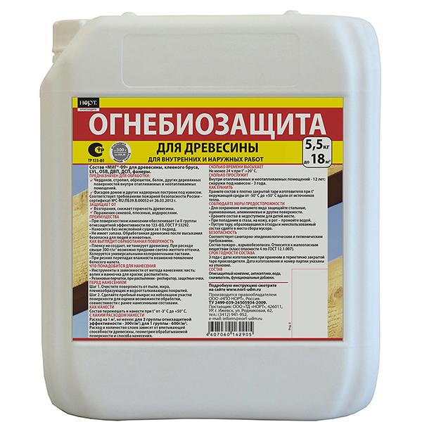Фасовка - 5,5 кг / 11 кг | Огнезащитная пропитка-антисептик (биопирен) для древесины